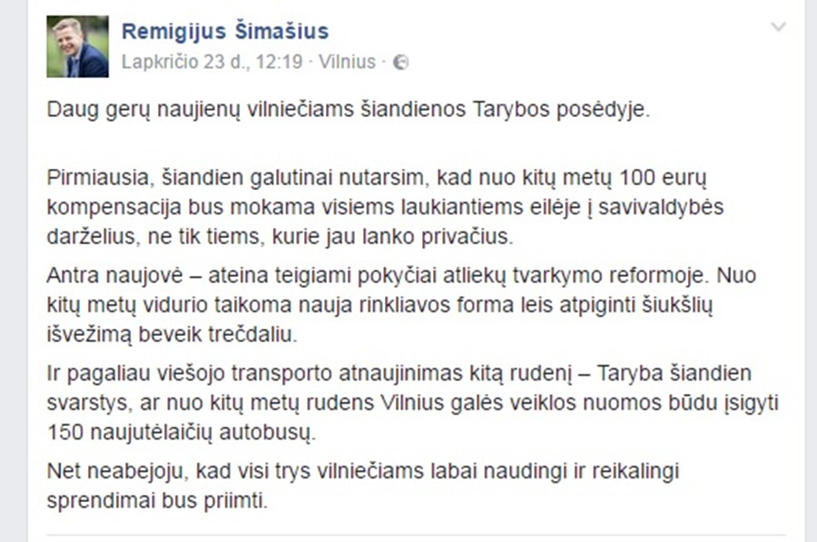 simasius